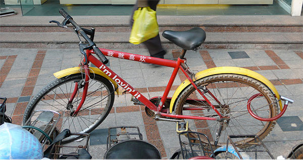 How to get a McDonalds in Beijing? Get on a bike! Credit: Augapfel, 2007