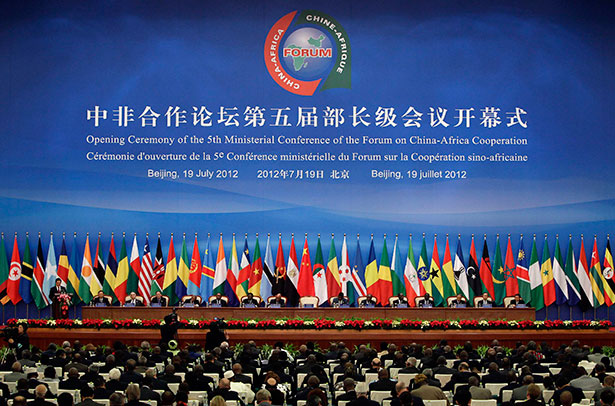FOCAC 6: This Time It's Different