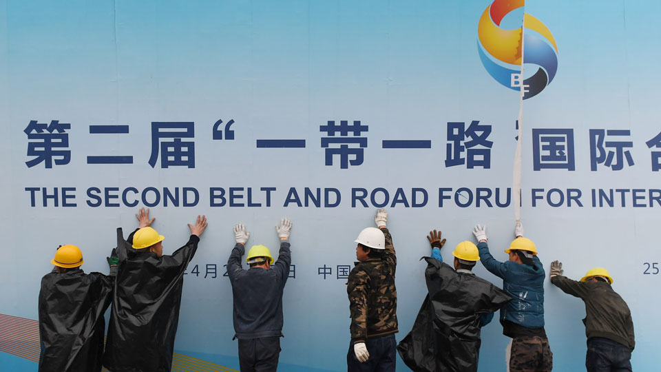 After a Brief Lull, the Belt and Road is Back… in a BIG Way