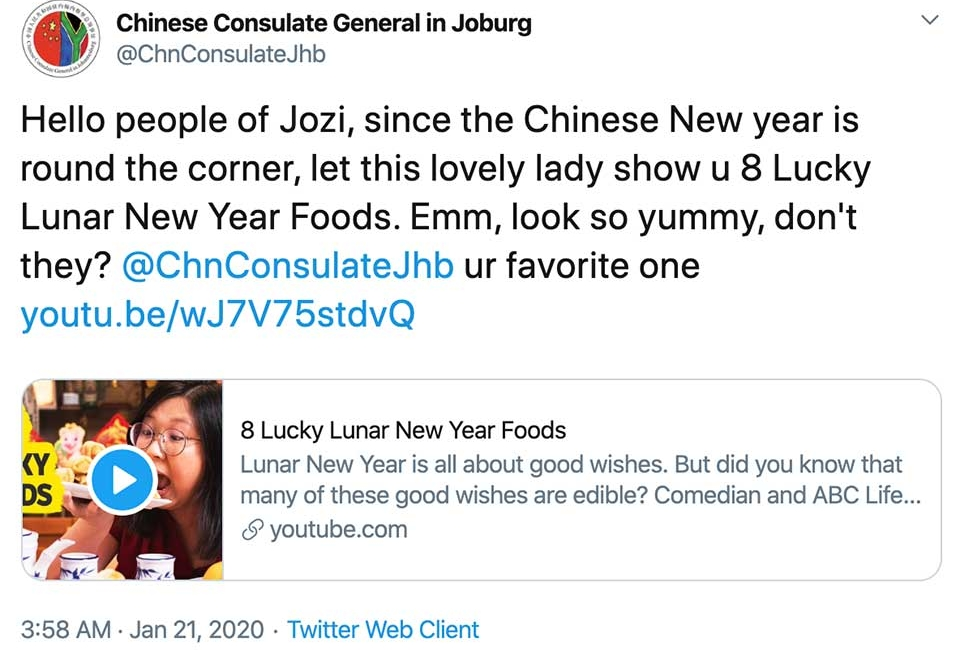 If You Aren't Following The Chinese Consulate in Johannesburg's Twitter Feed, You're Missing Something Very Entertaining