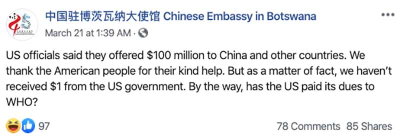 Chinese Embassy in Botswana Uses Facebook to Slam U.S. Over Failure to Deliver COVID-19 Donation
