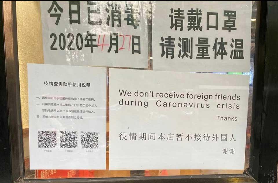 The Guardian: Anti-African Discrimination Persists in Guangzhou