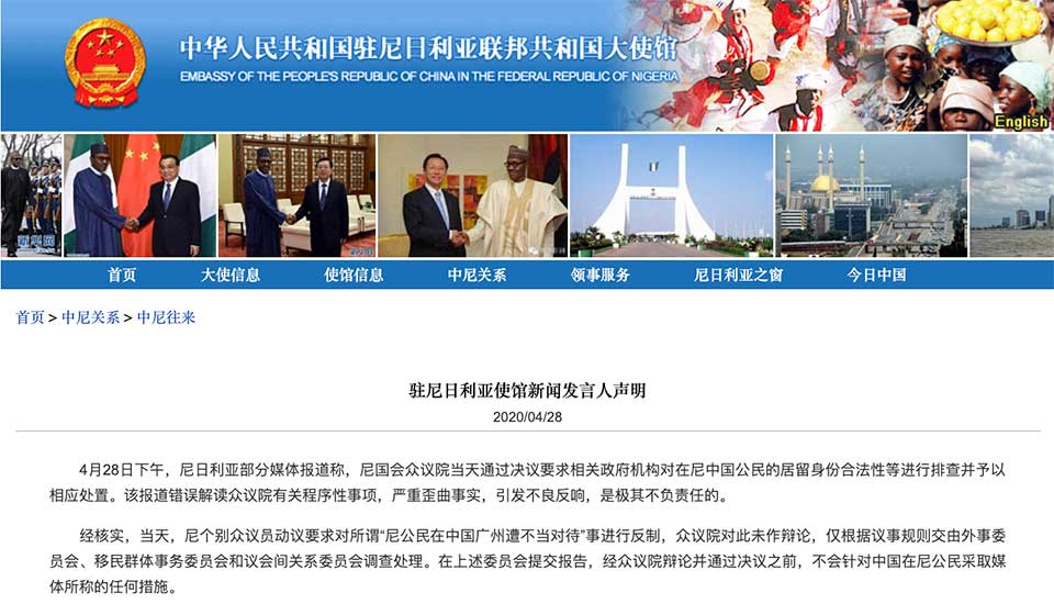 The Chinese Embassy's Response to Representative Benjamin Kalu's Motion to Check the Immigration Status of Chinese Nationals in Nigeria