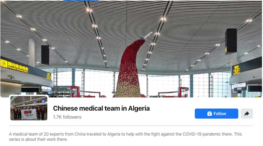 CGTN Creates New Facebook Page to Promote Ongoing Chinese COVID-19 Medical Mission to Algeria