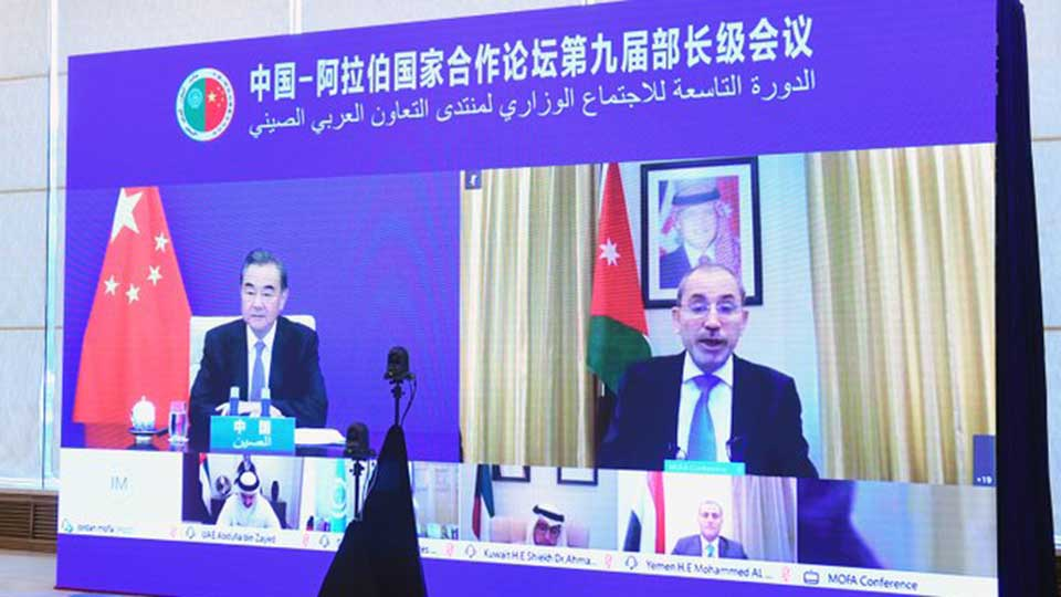 Chinese, Arab Foreign Ministers Wrap Up Uneventful Low Key Forum