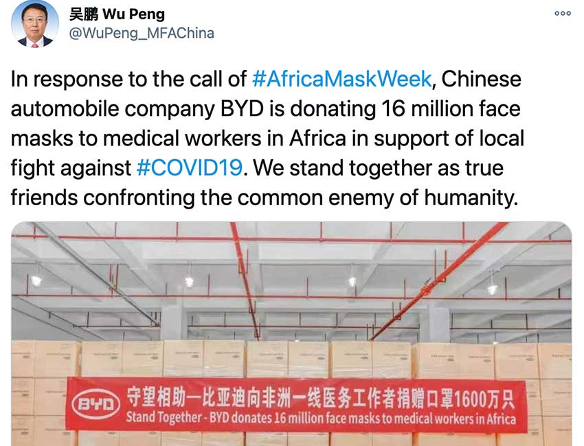 Although Largely Out of the Headlines, China's Mask Diplomacy in Africa Continues Apace