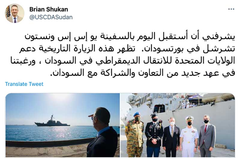 The U.S., China, Russia, and the UAE All Competing For Greater Access to Sudan's Red Sea Ports
