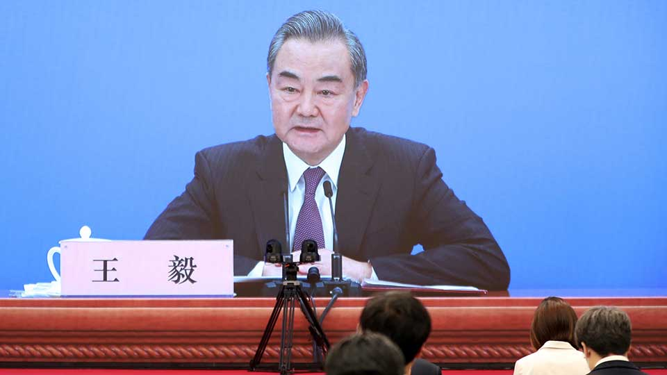 Wang Yi Press Conference Provides Insights Into China's Foreign Policy Agenda in the Year Ahead