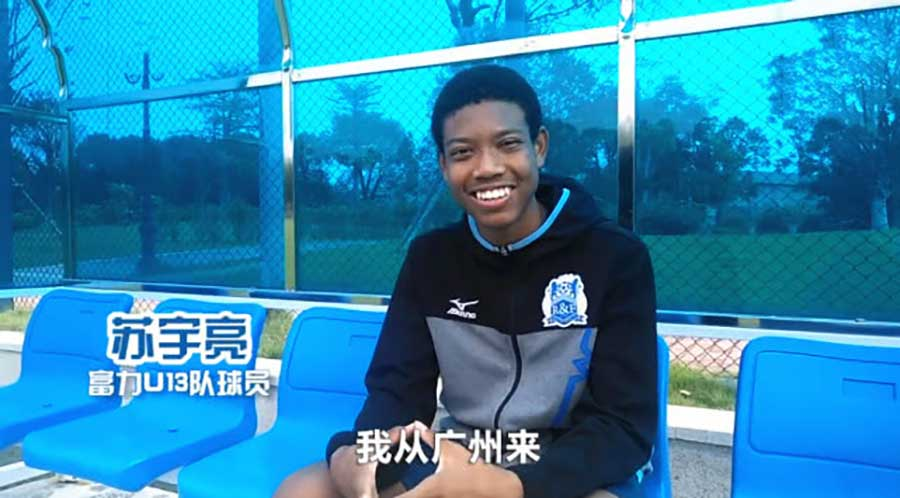 Meet 16-Year Old Guangzhou Native Su Yuliang Who's Poised to Make History in China's Pro Soccer League