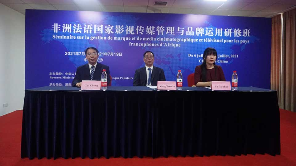 Hunan Provincial Authorities Provide Film & Media Training to 65 Journalists From Across Francophone Africa