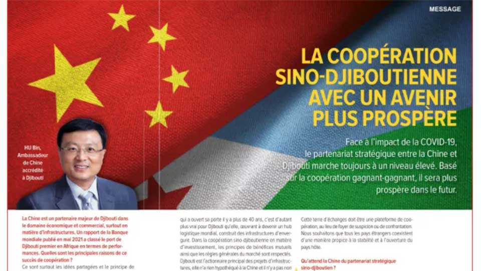 China's New Ambassador to Djibouti Speaks With Jeune Afrique in One of His First Interviews With International Media