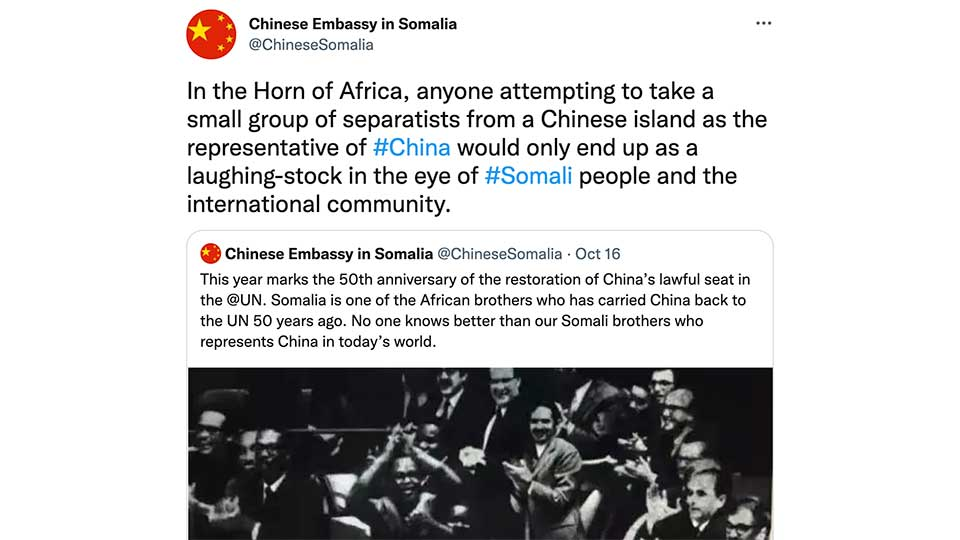 The Chinese Embassy in Mogadishu Seethes Over Taiwan's Presence in Somaliland