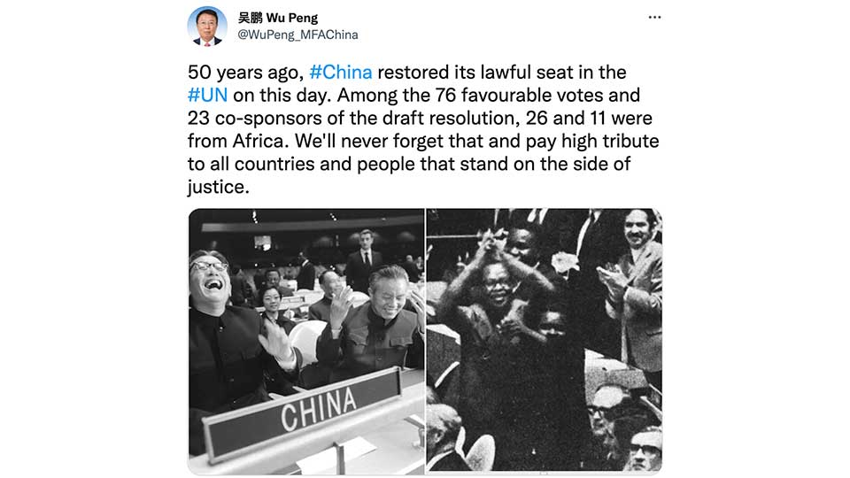 China Commemorates 50 Years at the UN With a Hat Tip To Africa